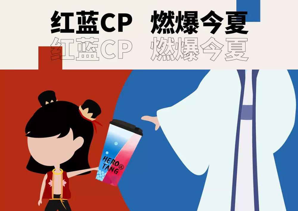 哪吒加档,再创奇迹!红蓝CP,燃爆今夏!