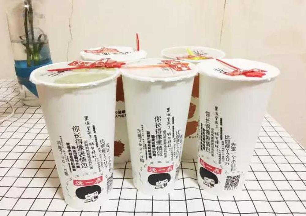 200杯奶盖茶我买单