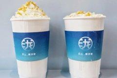奶茶加盟店都有什么经营技巧吗?